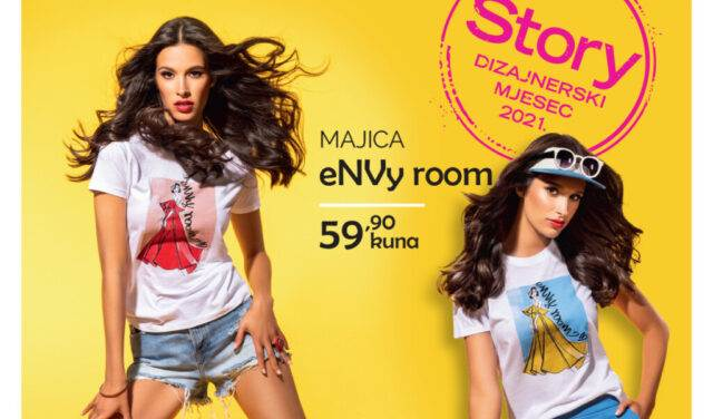 envy room majica