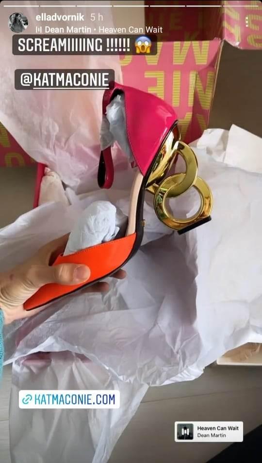 ella dvornik cipele