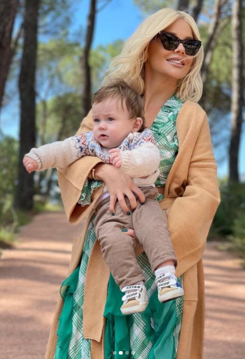 Maja Šuput i Bloom Tatarinov